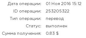 9ed72cd94883f0d64bf7b1674cac1a0c.png