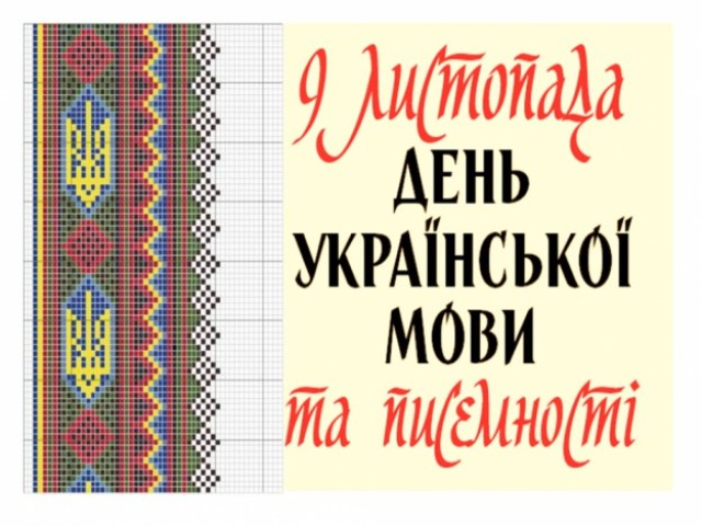 На Рівненщині нагородять талановитих молодих письменників, фото-1