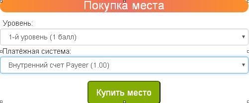 db40acd0e90c65a9a717263d1e795aca.png