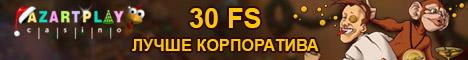 http://s8.hostingkartinok.com/uploads/images/2016/12/04f910d4e02d53b8682ff810aa047c7b.jpg