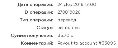 40eeca909cf08ab6b7254fb78a3e2438.png