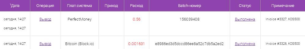 45ae4663e607e93f1b4bdf7c1bf2ea80.png