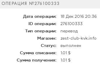 6b535d893166c0bc9d39ac6988c9e669.png