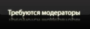 hostingkartinok_com_6133706067370418124.png | Не добавлены