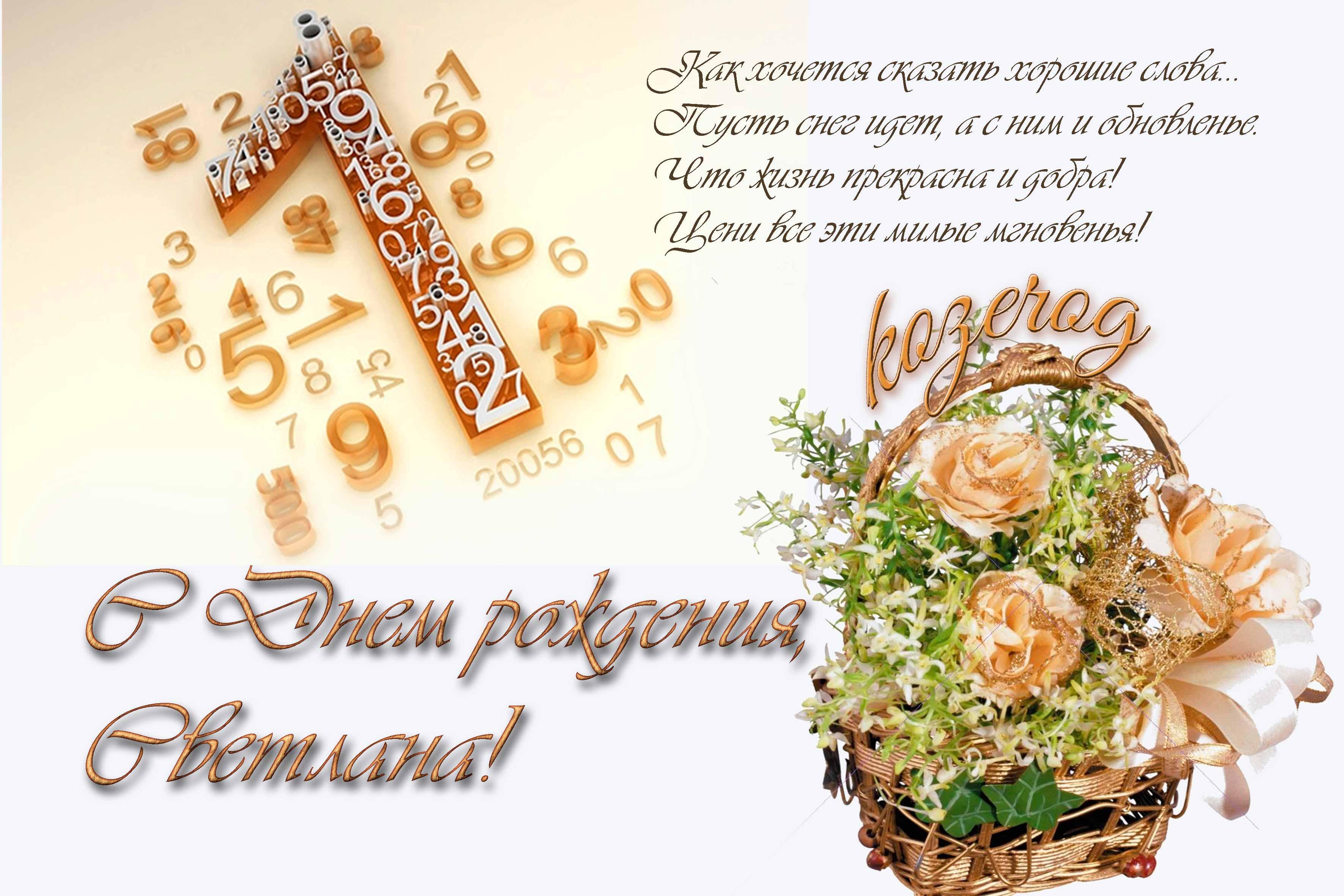 http://s8.hostingkartinok.com/uploads/images/2016/12/901a87971a3d848950cc184a20d72b97.jpg