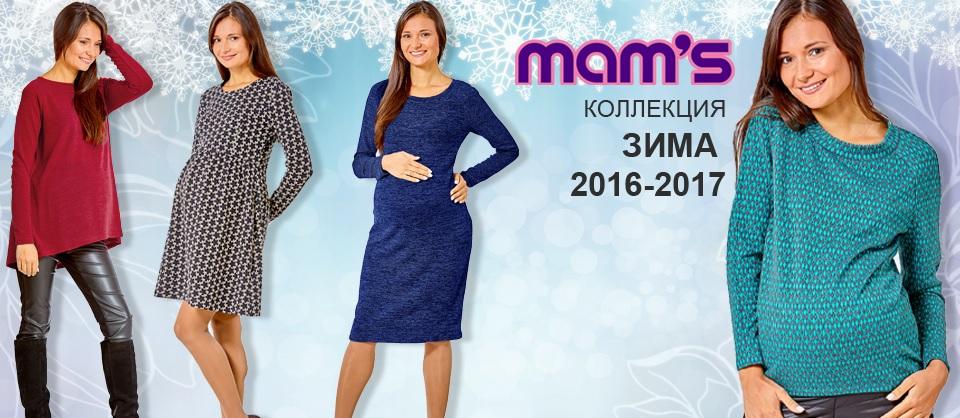 Мамс Одежда Для Беременных