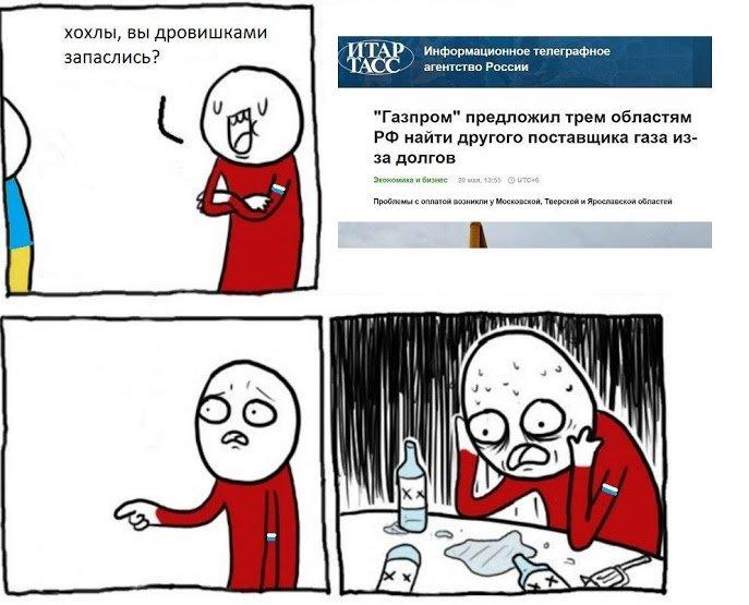 """Решение Киева по взысканию с """"Газпрома"""" антимонопольного штрафа в 172 млрд грн угрожает транзиту в Европу, - Минэнерго РФ - Цензор.НЕТ 9941"""