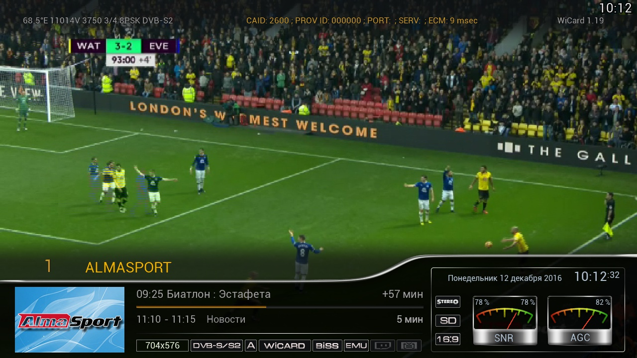 бисс ключ канал футбол 1