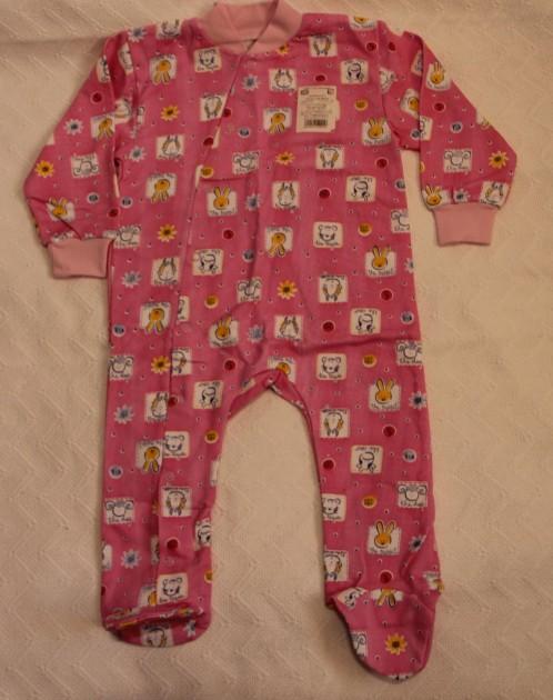 Новая детская одежда (добавила 02.07)  Ddbe631b9c80945e8451dddafc12014b
