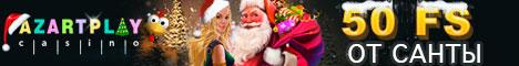 http://s8.hostingkartinok.com/uploads/images/2016/12/ec506cb254bd4f89335b3372324f635a.jpg