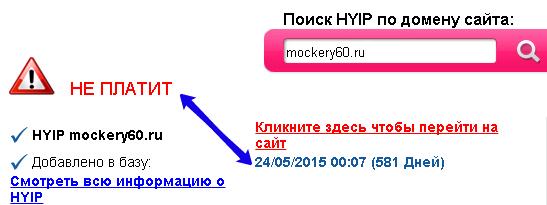 joxi_screenshot_1482674801622.png | Не добавлены