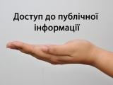 http://s8.hostingkartinok.com/uploads/images/2017/01/375046d914429fcd3d2b2f2ec74bea3c.jpg
