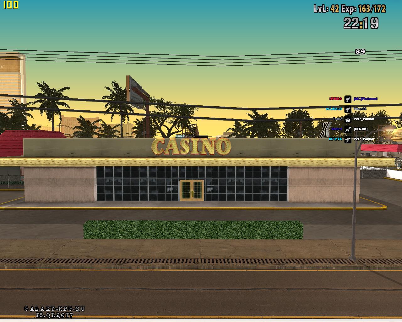 казино в гта сан андреас названия