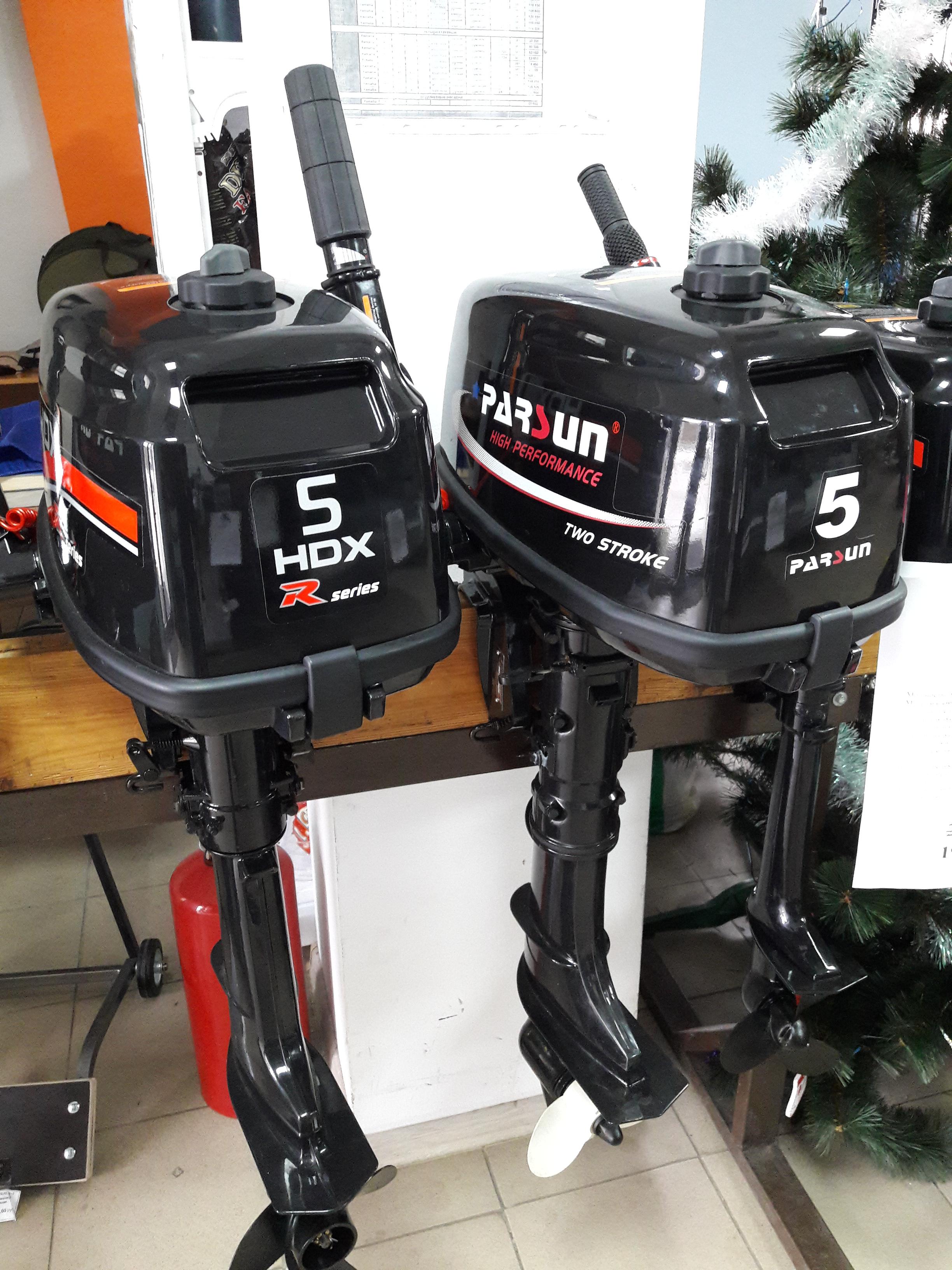 лодочный мотор фирмы parsun