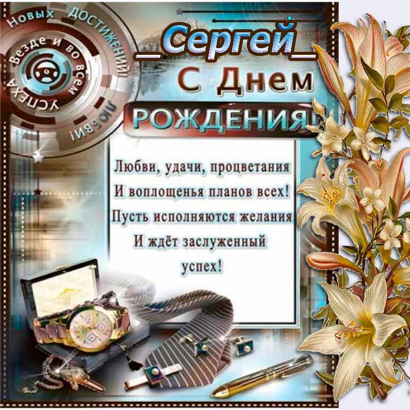 http://s8.hostingkartinok.com/uploads/images/2017/01/566aa0c6cb30232f7fd332b7df8cb583.jpg