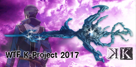 WTF K-Project 2017