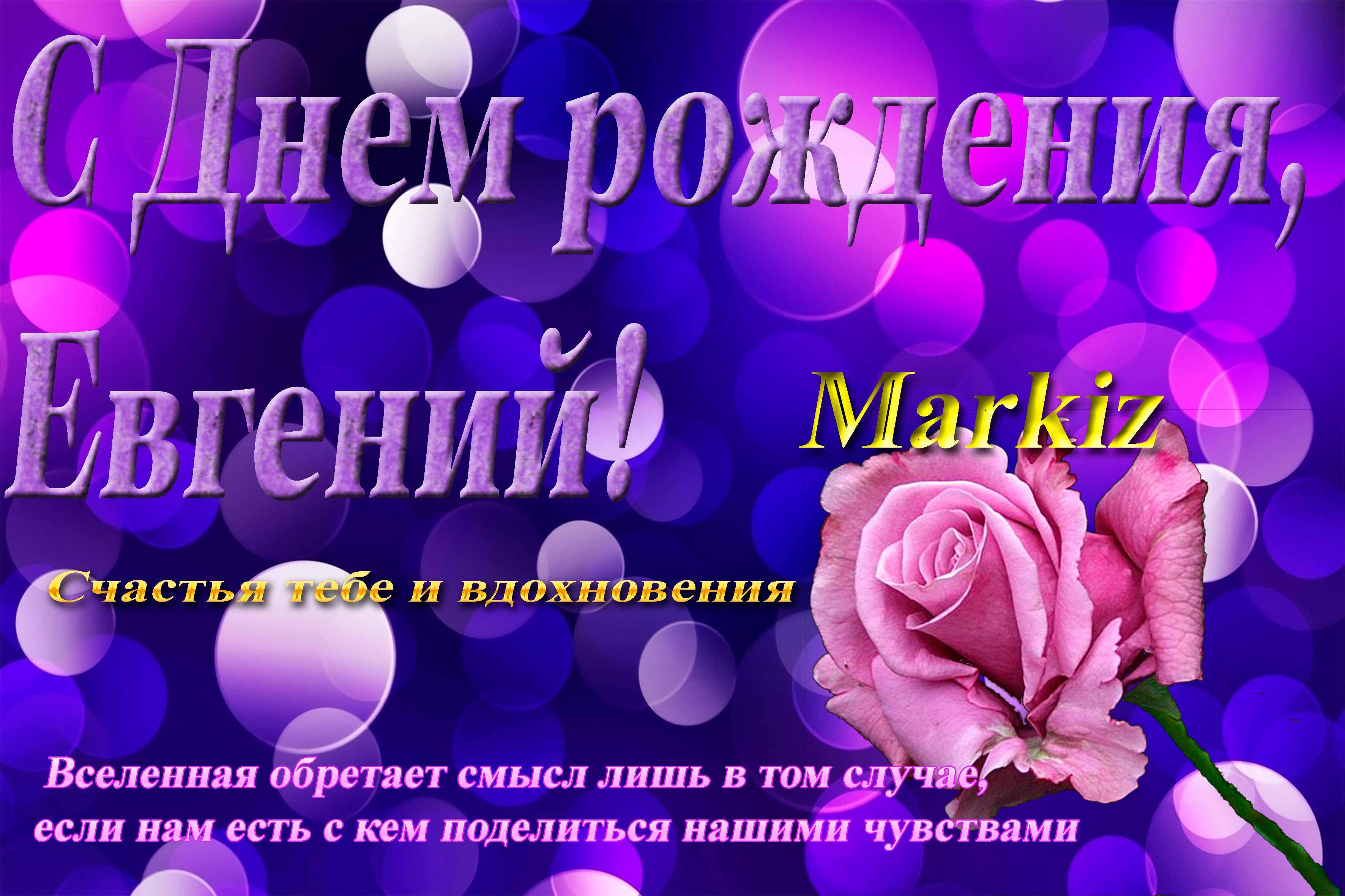 http://s8.hostingkartinok.com/uploads/images/2017/01/5efeac822271443f43613413357452db.jpg