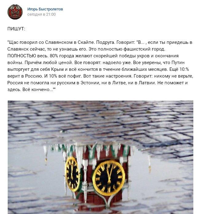 Украинские воины улучшили свое тактическое положение в районе Авдеевки: фронт наши держат надежно, все попытки контратак отбиты, - журналист - Цензор.НЕТ 5234