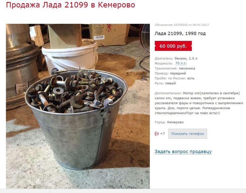 http://s8.hostingkartinok.com/uploads/images/2017/01/9b4bd0fda54dcc5b47613c1822cf8fce.jpg