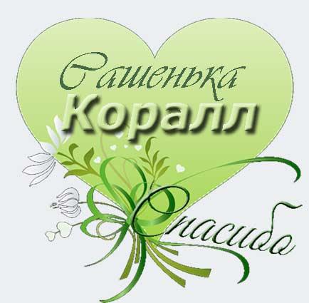 http://s8.hostingkartinok.com/uploads/images/2017/01/d5b79d59868bbd8761d3fa0571384053.jpg