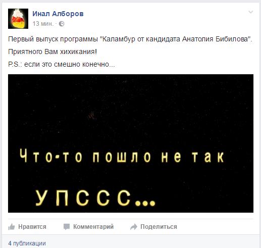 Приложение казино вулкан Кирова установить