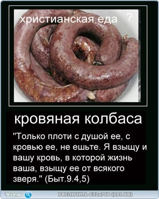 http://s8.hostingkartinok.com/uploads/images/2017/02/4d5e6d30c69dd363c85f3573947c8c0b.jpg