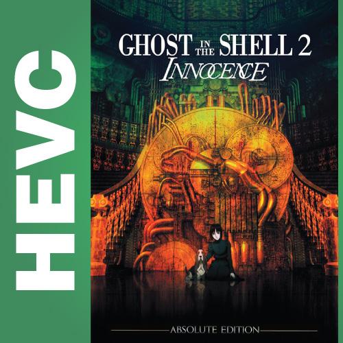 Призрак в доспехах 2: Невинность / Ghost in the Shell 2: Innocence (2004) BDRip 720p HEVC | P
