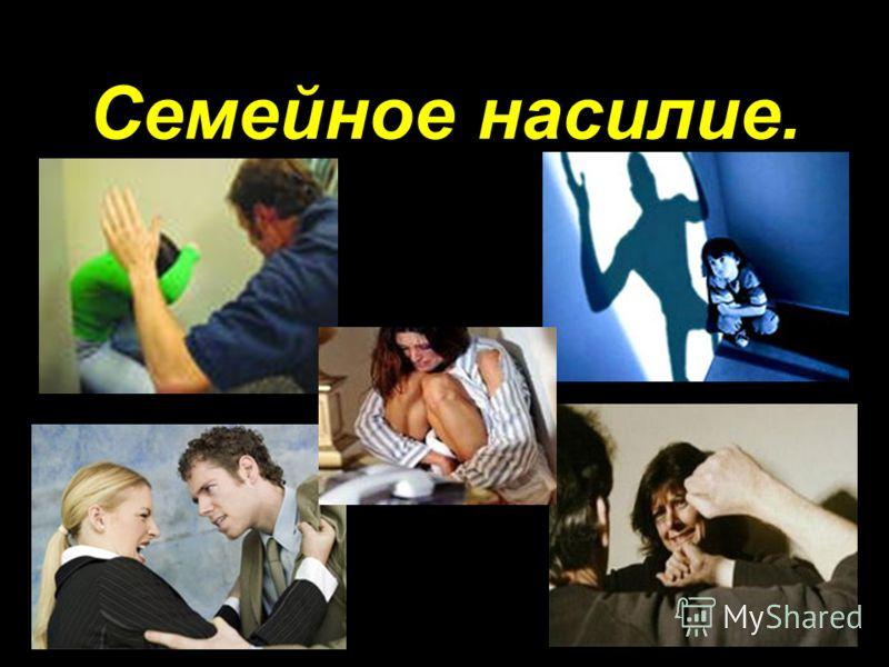 psihologicheskaya-pomosh-zhertvam-seksualnogo