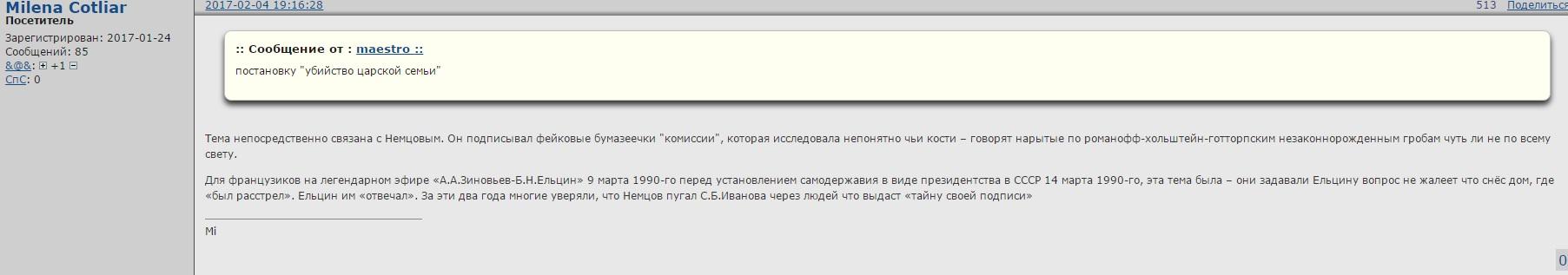 http://s8.hostingkartinok.com/uploads/images/2017/02/eaac85c5d9ebc801de355bc459481226.jpg