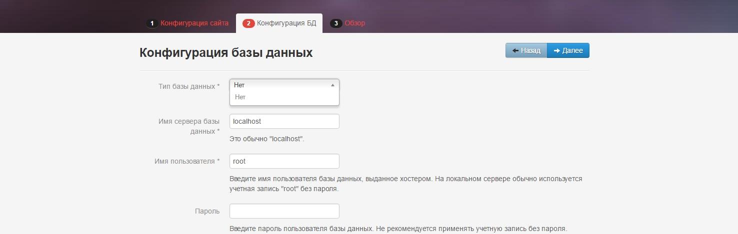Как обновить php на jppmla