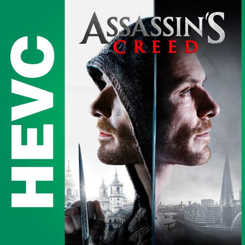 Кредо убийцы / Assassin's Creed (2016) BDRip 720p HEVC | Лицензия