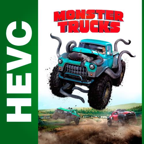 Монстр-траки / Monster Trucks (2016) BDRip-HEVC 1080p от HEVC CLUB | iTunes