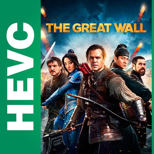 Великая стена / The Great Wall (2016) BDRip-HEVC 720p от HEVC CLUB   Лицензия