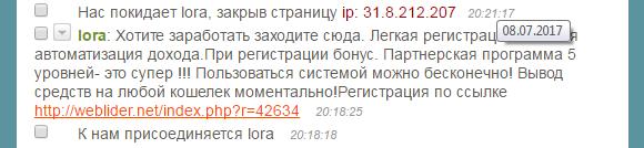 http://s8.hostingkartinok.com/uploads/images/2017/07/b5f125305fc1800908aa30c3340111c6.png