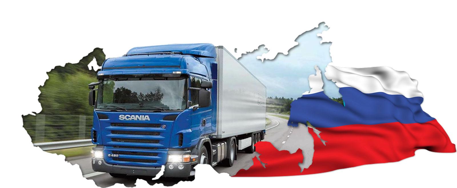 Транспортная компания трансгарант в москве схема проезда