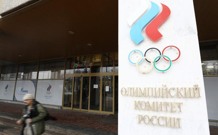 МОК восстановил членство Олимпийского комитета России [Спорт]