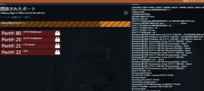 В Steam проходит раздача симулятора хакера Hacknet [Игры]