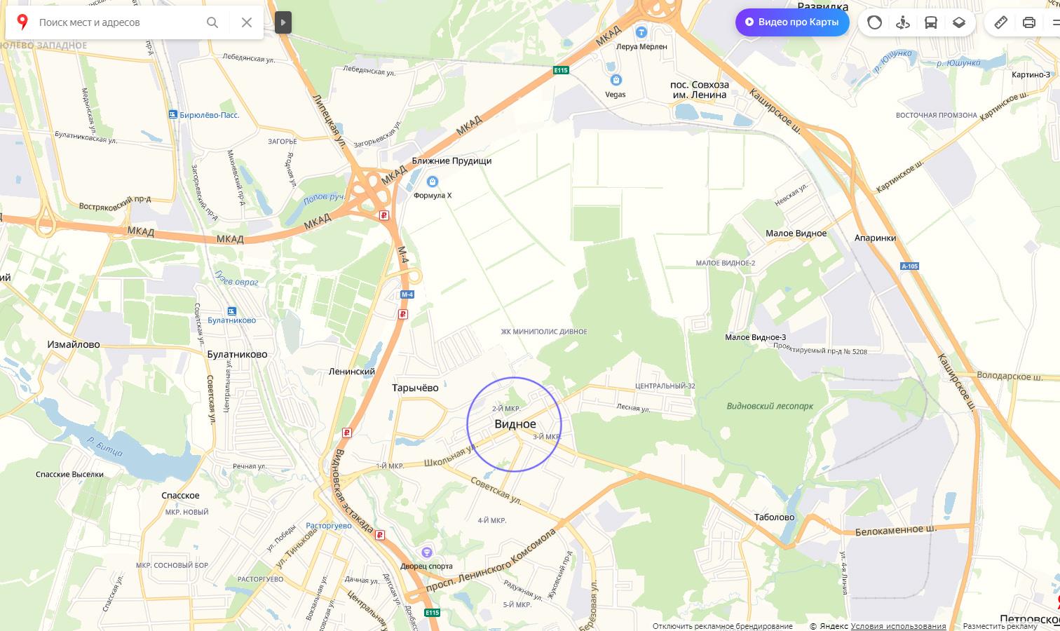 город Видное на карте - транспортная доступность