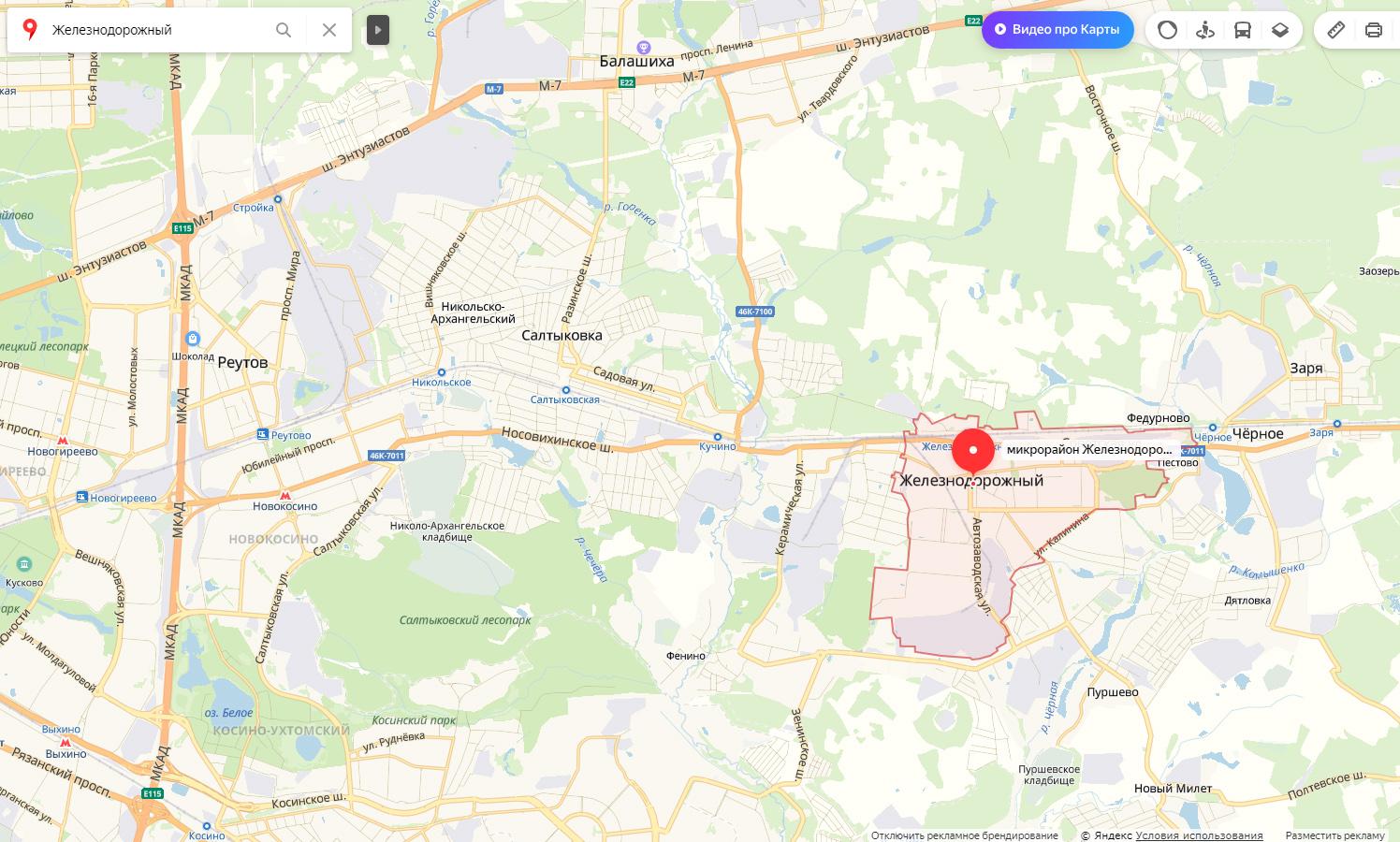 город Железнодорожный на карте, Московская область