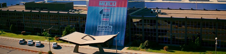 Завод Mutlu: история, успех, продукция - от АЕТ.ua