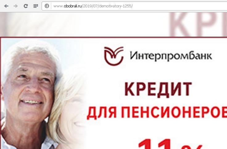 http://s8.hostingkartinok.com/uploads/images/2019/07/f14e308e562dc1e2806a7f48c651ae02.jpg