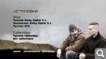 Братья / Brothers (2009) DVD9   MVO