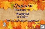 http://s8.hostingkartinok.com/uploads/thumbs/2015/10/47e11b39a2caff397c4376145d3f58f2.png