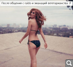 http://s8.hostingkartinok.com/uploads/thumbs/2015/12/51027412ba24bb49f859fbb8bad06dd4.png