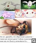http://s8.hostingkartinok.com/uploads/thumbs/2015/12/90f629f360591a83c57339d664b57b31.png