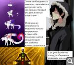 http://s8.hostingkartinok.com/uploads/thumbs/2015/12/cedc486b3e546ce500ecdc541090145c.png