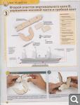 Императорская яхта «Штандарт» - Комплектация и Руководство по сборке