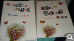 http://s8.hostingkartinok.com/uploads/thumbs/2016/07/4ce34eb3ee4a99d99029de7f32d55529.png
