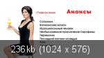 http://s8.hostingkartinok.com/uploads/thumbs/2016/09/2af0640e7e6ca168a52564f432a19ca6.png