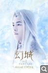 Сериалы тайваньские и китайские - 4  - Страница 2 2a201bcf0e5fab05f1800f3517a1a97a
